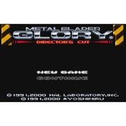 メタルスレイダーグローリー ディレクターズカット<スーパーファミコン> [Wii Uソフト ダウンロード版 Virtual Console(バーチャルコンソール)]