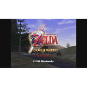 ゼルダの伝説 時のオカリナ <NINTENDO64> [Wii Uソフト ダウンロード版]