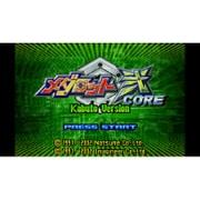 メダロット弐CORE カブトVer.<ゲームボーイアドバンス> [Wii Uソフト ダウンロード版  Virtual Console(バーチャルコンソール)]
