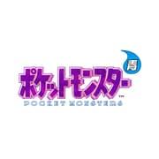 ポケットモンスター 青 [3DSソフト ダウンロード版 Virtual Console(バーチャルコンソール)]