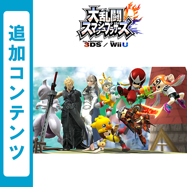 ヨドバシ.com - 任天堂 Nintendo...