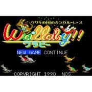 うさぎの国のカンガルーレース ワラビー!!PCエンジン [Wii Uソフト ダウンロード版 Virtual Console(バーチャルコンソール)]