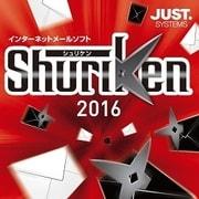 Shuriken 2016 通常版 DL版 [Windowsソフト ダウンロード版]