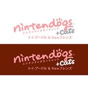 ハッピープライスセレクション nintendogs+cats トイ・プードル&Newフレンズ [3DSソフト ダウンロード版]