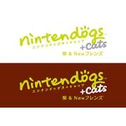 ハッピープライスセレクション nintendogs+cats 柴&Newフレンズ [3DSソフト ダウンロード版]