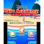 ディズニーアートアカデミー [3DSソフト ダウンロード版]