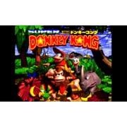 スーパードンキーコング <スーパーファミコン> [NEWニンテンドー3DS専用ソフト ダウンロード版 Virtual Console(バーチャルコンソール)]