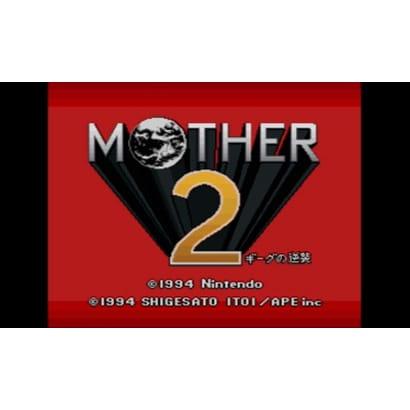 MOTHER2 ギーグの逆襲 <スーパーファミコン> [NEWニンテンドー3DS専用ソフト ダウンロード版 Virtual Console(バーチャルコンソール)]