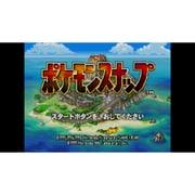 ポケモンスナップ [Wii Uソフト ダウンロード版 Virtual Console(バーチャルコンソール)]