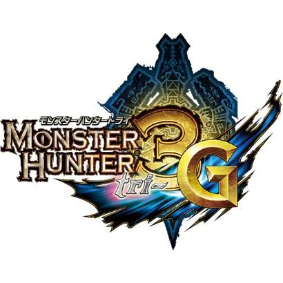 モンスターハンター3(トライ)G Best Price! [3DSソフト ダウンロード版]