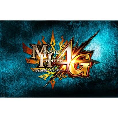 モンスターハンター4G Best Price! [3DSソフト ダウンロード版]