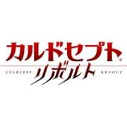 カルドセプト リボルト [3DSソフト ダウンロード版]