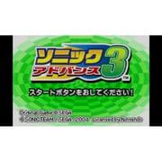 ソニック アドバンス 3 [Wii Uソフト ダウンロード版]
