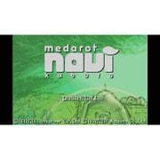 メダロット・ナビ カブト <ゲームボーイアドバンス> [Wii Uソフト ダウンロード版 Virtual Console(バーチャルコンソール)]