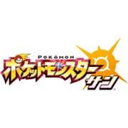 ポケットモンスター サン [3DSソフト ダウンロード版]