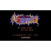 超魔界村 <スーパーファミコン> [NEWニンテンドー3DS専用ソフト ダウンロード版 Virtual Console(バーチャルコンソール)]