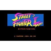 ストリートファイターII ターボ ハイパー ファイティング <スーパーファミコン> [NEWニンテンドー3DS専用ソフト ダウンロード版 Virtual Console(バーチャルコンソール)]