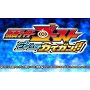 仮面ライダーゴースト ゲームでカイガン!! [3DSソフト ダウンロード版]