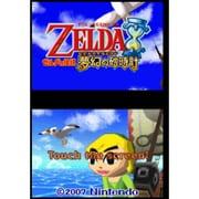ゼルダの伝説 夢幻の砂時計 [Wii Uソフト ダウンロード版 Virtual Console(バーチャルコンソール)]