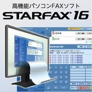 STARFAX 16 [Windowsソフト ダウンロード版]