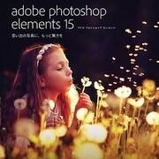 Photoshop Elements 15 [Windows&Macソフト ダウンロード版]
