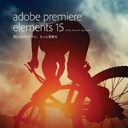 Premiere Elements 15 [Windows&Macソフト ダウンロード版]