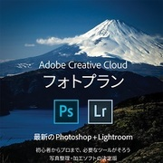 Adobe Creative Cloud フォトプラン 12ヶ月版 [Windows&Macソフト ダウンロード版]