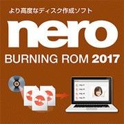 Nero Burning ROM 2017 [Windowsソフト ダウンロード版]