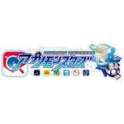 デジモンユニバース アプリモンスターズ [3DSソフト ダウンロード版]
