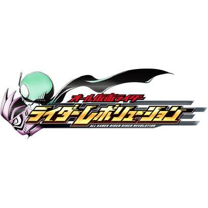 オール仮面ライダー ライダーレボリューション [3DSソフト ダウンロード版]