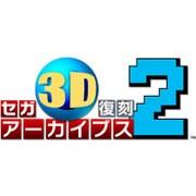 セガ3D復刻アーカイブス2 [3DSソフト ダウンロード版]