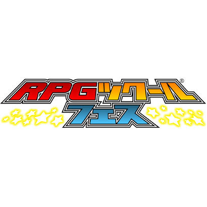RPGツクール フェス [3DSソフト ダウンロード版]