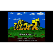 スーパーファミコンウォーズ <スーパーファミコン> [NEWニンテンドー3DS専用ソフト ダウンロード版 Virtual Console(バーチャルコンソール)]