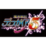 魔界戦記ディスガイア5 [Nintendo Switchソフト ダウンロード版]
