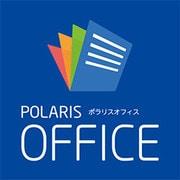 Polaris Office [Windowsソフト ダウンロード版]