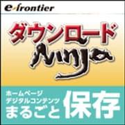 ダウンロードNinja 8 [Windowsソフト ダウンロード版]