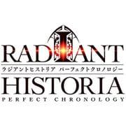 ラジアントヒストリア パーフェクトクロノロジー [3DSソフト ダウンロード版]