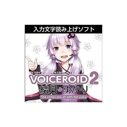 VOICEROID2 結月ゆかり ダウンロード版 [Windowsソフト ダウンロード版]