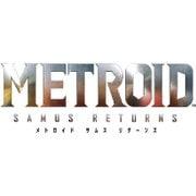 メトロイド サムスリターンズ [3DSソフト ダウンロード版]
