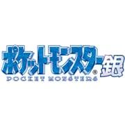 ポケットモンスター 銀 [3DSソフト ダウンロード版 Virtual Console(バーチャルコンソール)]