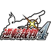 逆転裁判4 [3DSソフト ダウンロード版]
