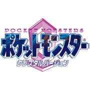 ポケットモンスター クリスタルバージョン [3DSソフト ダウンロード版 Virtual Console(バーチャルコンソール)]