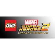 レゴ(R)マーベル スーパー・ヒーローズ2 ザ・ゲーム [Nintendo Switchソフト ダウンロード版]