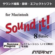 Sound it! 8 Basic for Macintosh [Macソフト ダウンロード版]