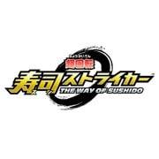 超回転 寿司ストライカー The Way of Sushido [Nintendo Switchソフト ダウンロード版]