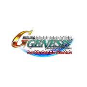 SDガンダム ジージェネレーション ジェネシス for Nintendo Switch [Nintendo Switchソフト ダウンロード版]