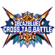 BLAZBLUE CROSS TAG BATTLE [Nintendo Switchソフト ダウンロード版]