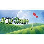 ゴルフストーリー [Nintendo Switchソフト ダウンロード版]