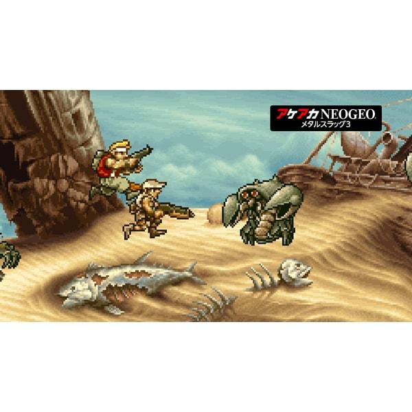 アケアカNEOGEO メタルスラッグ3 [Nintendo Switchソフト ダウンロード版]
