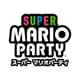 スーパー マリオパーティ [Nintendo Switchソフト ダウンロード版]